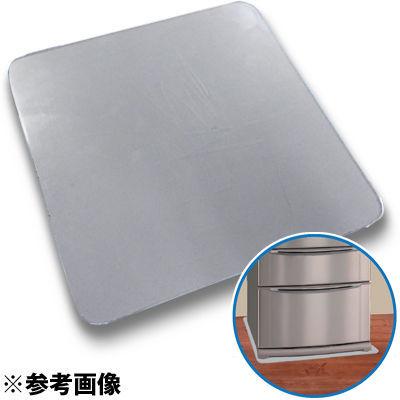 日晴金属 床のキズや凹み防止に!!冷蔵庫キズ防止マットLサイズ(~600Lクラス)・・・