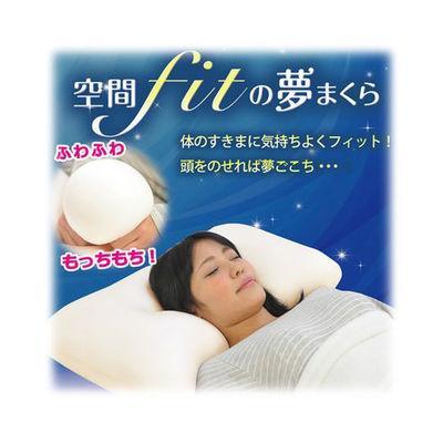 富士パックス販売 空間fitの夢まくら h805