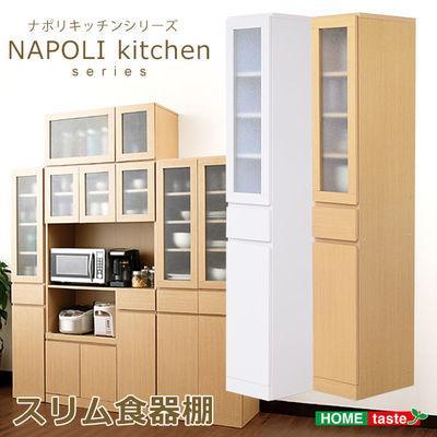 ホームテイスト ナポリキッチンスリム食器棚 NPK-1830-NA ナチュラ・・・