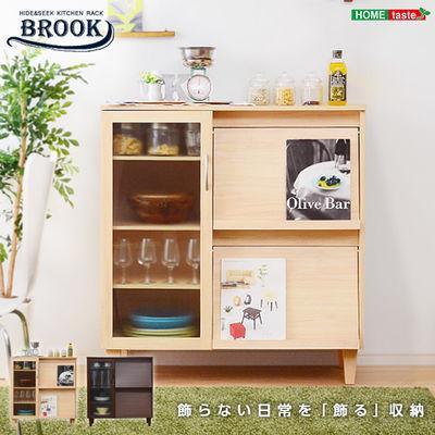 ホームテイスト 隠して飾る!木製キッチン収納【-Brook-ブルック】(レンジ台・・・・