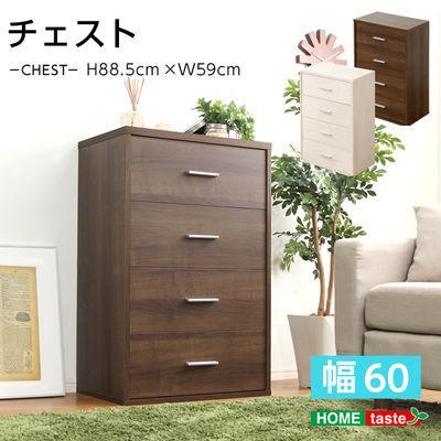 収納家具【DEALS-ディールズ-】チェストタイプ DS60-CH-WA・・・