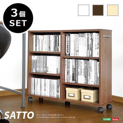 隙間収納家具【SATTO】3個セット ET-26CW-3SET-WH ホワイト