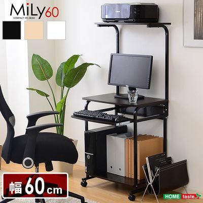 省スペースのコンパクトパソコンデスク【-Mily-ミリー60cm幅】 LF-8208S-BR ・・・