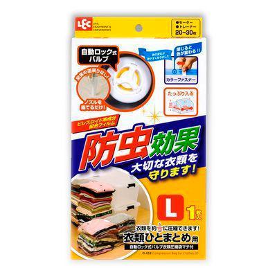 レック 圧縮袋 防虫 ロック式バルブ 衣類圧縮袋 L O-653 ( 圧縮袋 旅行 ) 490・・・