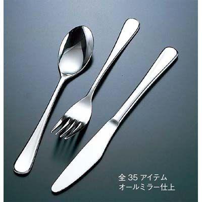 18-8 ピアス デザートナイフ(S・H)ノコ刃付 EBM-7655000