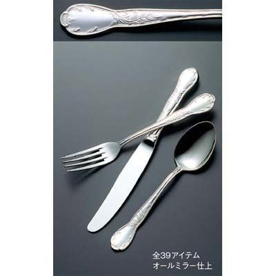 18-10 ジェニュイン デザートナイフ(H・H)ノコ刃付 EBM-766090・・・