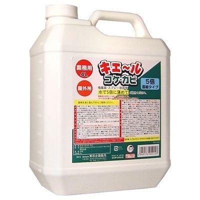 東京企画販売 トプラン キエール コケ・カビ 5倍濃縮タイプ 4L E150813・・・