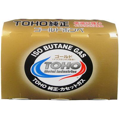 東邦金属 トーホー ゴールドボンベ 3本パック E249013H