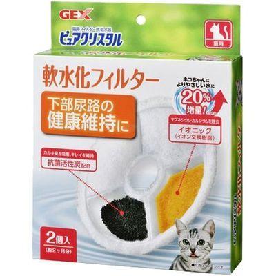 GEX(ジェックス) ジェックス 猫用循環式給水器 ピュアクリスタル 軟水化フィ・・・