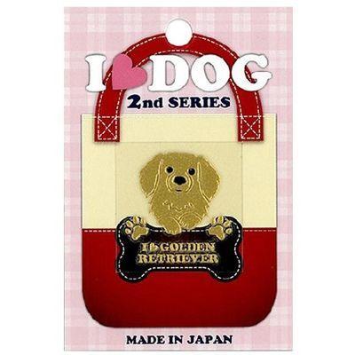 東洋ケース 彩蒔絵 I LOVE DOG2 ゴールデンレトリバー LOVEDOG2-02 E487964・・・