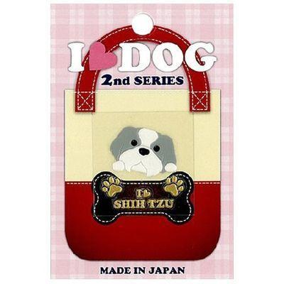 東洋ケース 彩蒔絵 I LOVE DOG2 シーズー LOVEDOG2-03 E487965H