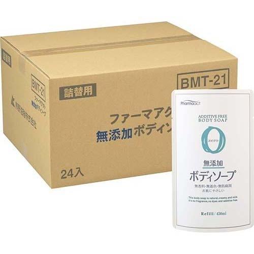 熊野油脂 【ケース販売】ファーマアクト 無添加ボディソープ つめかえ用 450m・・・