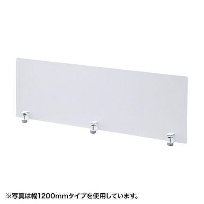 サンワサプライ デスクパネル(クランプ式) SPT-DP180