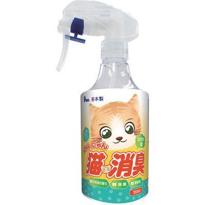 第一衛材 P.one にゃんにゃん猫消臭 ひのきの香り 本体 350ml E492022・・・