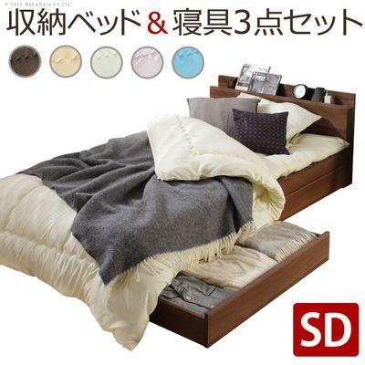 ナカムラ 敷布団でも使えるベッド 〔アレン〕 セミダブルサイズ+国産洗える布・・・