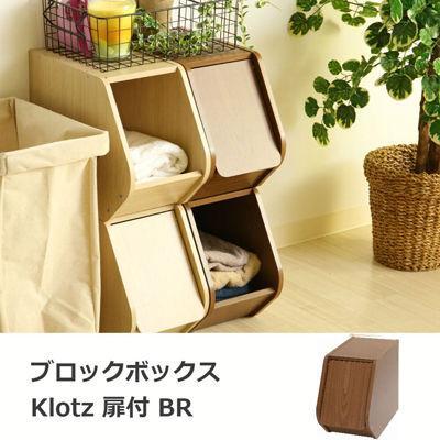 不二貿易 ブロックボックス Klotz 扉付 BR FBC 401 FJ-97519