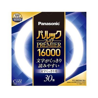 パナソニック パルックプレミア16000 30形(クール色 文字くっきり光) FCL30ED・・・