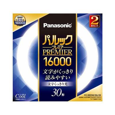 パナソニック パルックプレミア16000 30形 2本セット(クール色 文字くっきり・・・