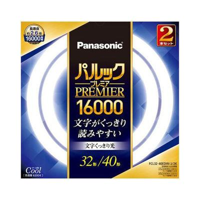 パナソニック パルックプレミア16000 32形+40形 2本セット(クール色 文字くっ・・・