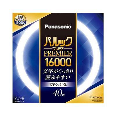 パナソニック パルックプレミア16000 40形(クール色 文字くっきり光) FCL40ED・・・