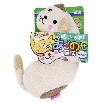 ドギーマンハヤシ キャティーマン あごのせ猫枕 みけニャン E503183・・・