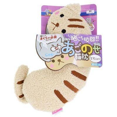 ドギーマンハヤシ キャティーマン あごのせ猫枕 とらニャン E503184・・・