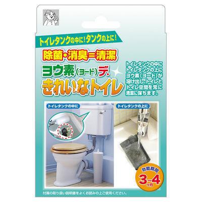アイスリー工業 ヨウ素(ヨード)デ・きれいなトイレ 1個組 3514 452945800505・・・