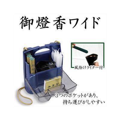 富士パックス販売 御燈香ワイド h846