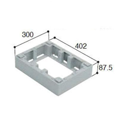 城東テクノ ハウスステップオプション 小ステップアジャスター1段 BU-CUB-604・・・