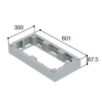 城東テクノ ハウスステップオプション 小ステップアジャスター1段 BU-CUB-806・・・