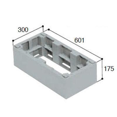 城東テクノ ハウスステップオプション 小ステップアジャスター2段 BU-CUB-806・・・