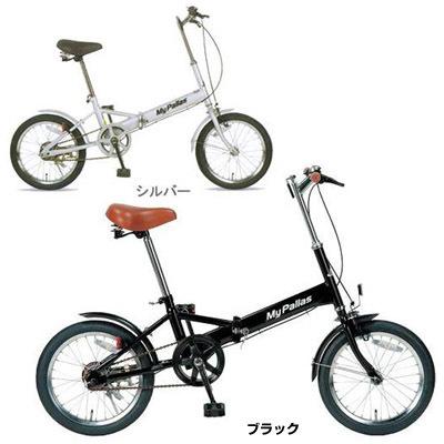 マイパラス 折りたたみ自転車 16型折りたたみ自転車 M-10・・・