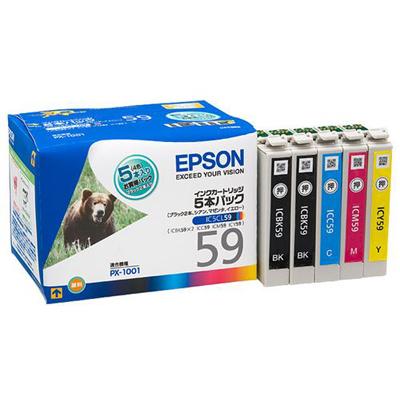 エプソン PX-1001用 インクカートリッジ(5本インクパック・ブラック2本入り) ・・・