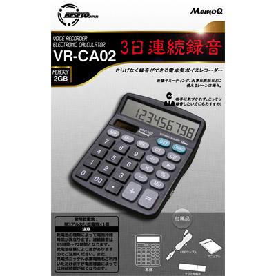 ベセトジャパン ベセトジャパン 電卓型ボイスレコーダー VR-CA0・・・