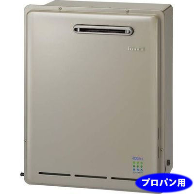 リンナイ 16号据置型ガス給湯器 RUX-E1610G-LP プロパン (LPG)・・・