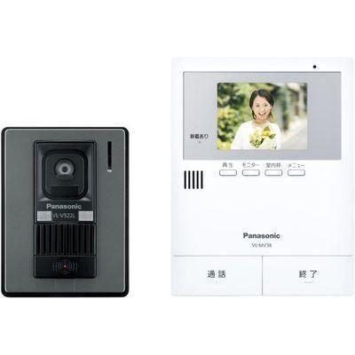 パナソニック LEDライト搭載で夜でもカラーで確認できるテレビドアホン【電源・・・