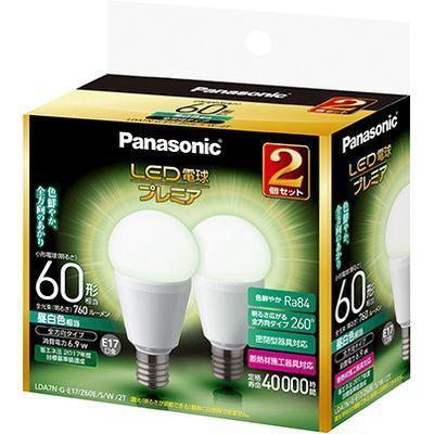 パナソニック LED電球プレミア 6.9W 2個セット(昼白色相当) LDA7NGE17Z60ESW2・・・