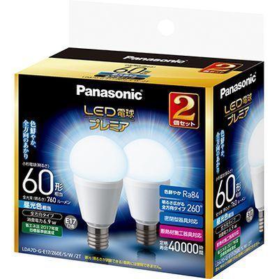 パナソニック LED電球プレミア 6.9W 2個セット(昼光色相当) LDA7DGE17Z60ESW2・・・