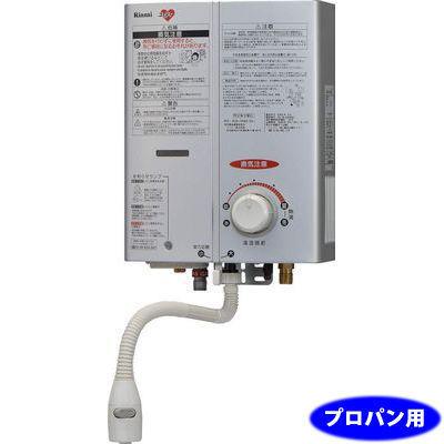リンナイ ガスユワカシキ RUS-V560KSL-LP