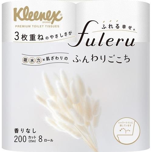 日本製紙クレシア クリネックス フレル ふんわりごこち 3枚重ね 25m×8ロール・・・