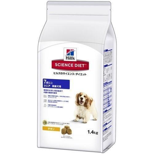 日本ヒルズ・コルゲート サイエンス・ダイエット シニア 高齢犬用 1.4kg E501・・・