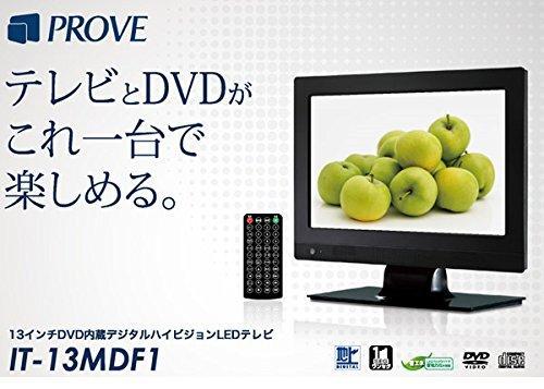 IT-13MDF1 [13インチ]