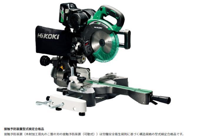 ☆C3607DRA (XP) HiKOKI