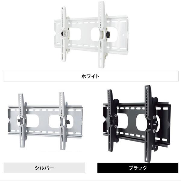 液晶テレビ壁掛け金具 26-42インチ対応 上下角度調節 PLB-ACE-117S 【中型テ・・・
