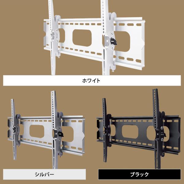 液晶テレビ壁掛け金具 37-65インチ対応 上下角度調節 PLB-ACE-117M 【中型テ・・・