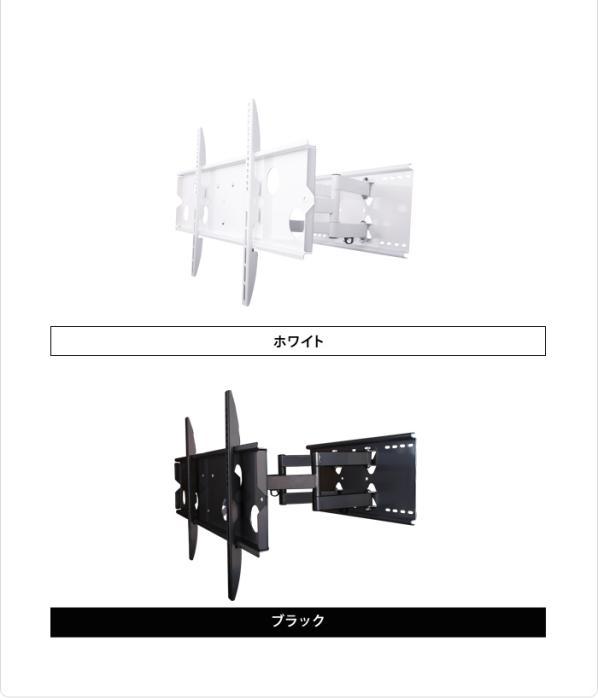液晶テレビ壁掛け金具 37-65インチ対応 アームタイプ PLB-ACE-137M 【中型テ・・・
