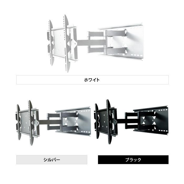 液晶テレビ壁掛け金具 26-42インチ対応 アームタイプ PLB-ACE-137S 【中型テ・・・