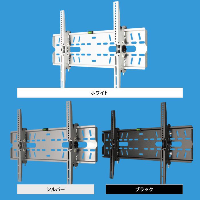 DIY向け・液晶テレビ壁掛け金具 37-65インチ対応 上下角度調節 PLB-ACE-228M・・・