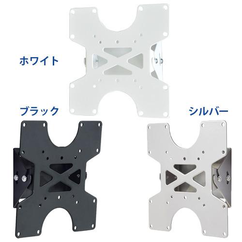液晶テレビ壁掛け金具 22-43インチ対応 VESA規格対応 上下角度調節 LCD-ACE-1・・・
