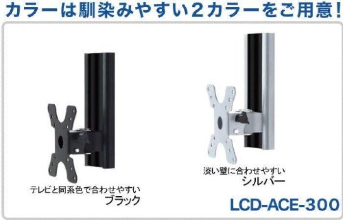 液晶テレビ壁掛け金具 12-26インチ対応 VESA規格対応 上下左右角度調節 LCD-A・・・